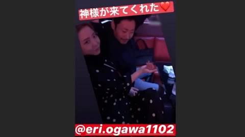 としたん☆ ちゃーい  (取締役) EARTH エンリケ様 今夜はちゃーい空間だよ!!