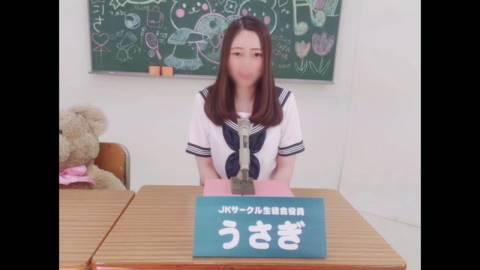 動画 うさぎ  (次期、生徒会長候補!!) JKサークル 一宮店